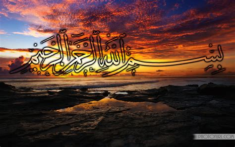 Islamic Wallpaper For Computer