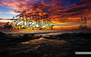 Islamic Wallpaper For Computer   Free Wallpapers