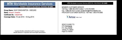 Group Number On Insurance Card Amerihealth : Your Id Card ...
