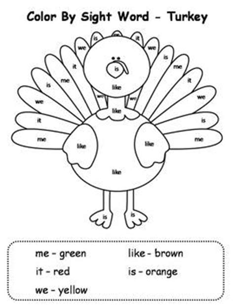 thanksgiving color  sight words  klever kiddos tpt