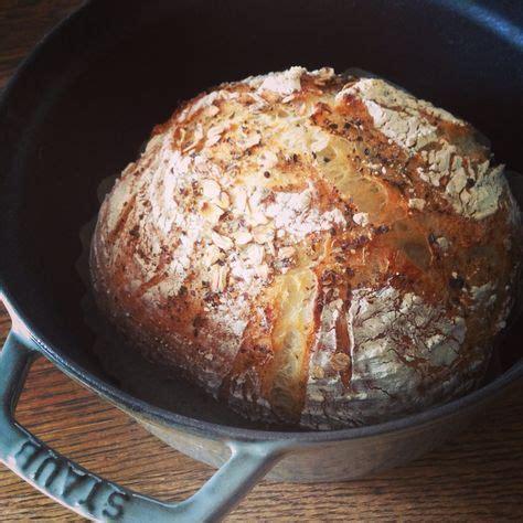 栗原 はるみ こね ない パン