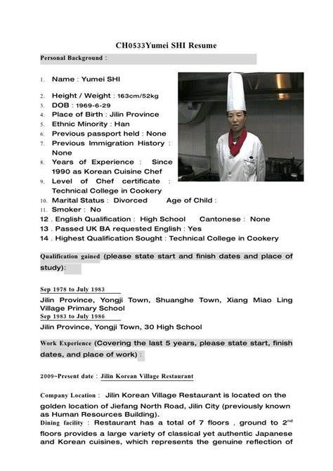 resume  private chef resume examples  resume