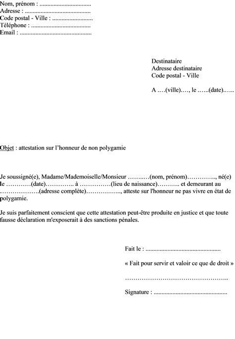 attestation de non imposition modèle n 4169 modele attestation honneur pacs document