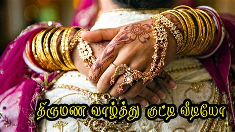 happy married life tamil quotes  life quotes  hd images