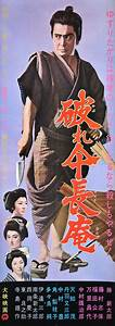 260 best Asian cinema images on Pinterest Film posters