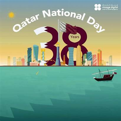 Qatar National Poster Posters Craft Digital