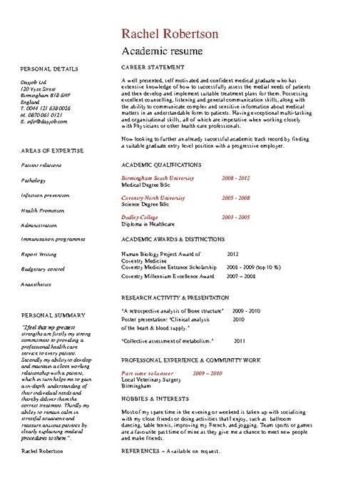 Resume Template Windows 8 by Pdf Forms Archive Page 661 Of 2435 Pdfsimpli