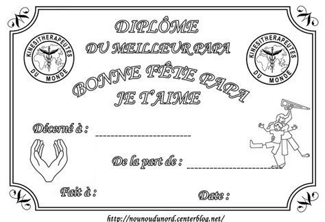 diplome de cuisine a imprimer diplome de cuisine a imprimer 28 images 2011 octobre