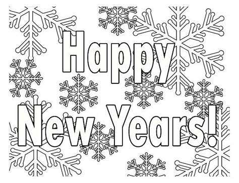 happy new year coloring pages happy new year 2017 coloring pages to and print