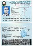 Документы для замены внутреннего истекшего паспорта