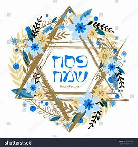 Happy Passover Jewish Lettering Abstract Vector Stock