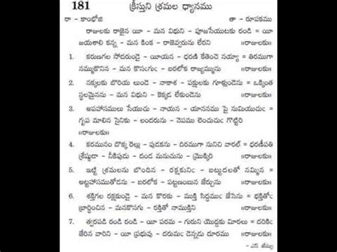 Tlcharger Andhra Kraistava Keertanalu Chords