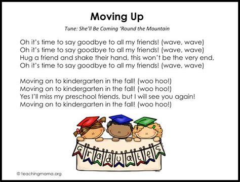 preschool graduation songs free printables amp more ideas 739 | Slide4