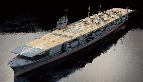 tamiya   japanese aircraft carrier zuikaku