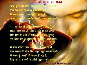 Download Hindi Shayari for android, Hindi Shayari 1.0 download