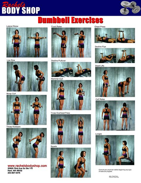 dumbbell workout health  fitness training