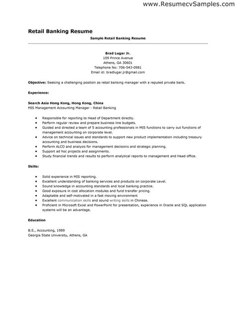 resume for retail management retail the 25 best customer