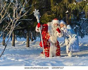 Russian Christmas Characters Ded Moroz Father Frost And