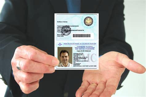 Какие документы нужны для подачи гражданства несавершеналетны детем 14 до 18
