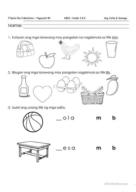 Reading Worksheets For Grade 1 Filipino  Worksheet Example