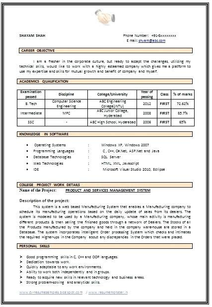 11586 computer engineering student resume format freshers resume format for computer science engineering students