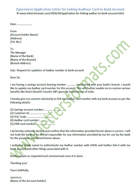 application letter  linking aadhaar card  bank