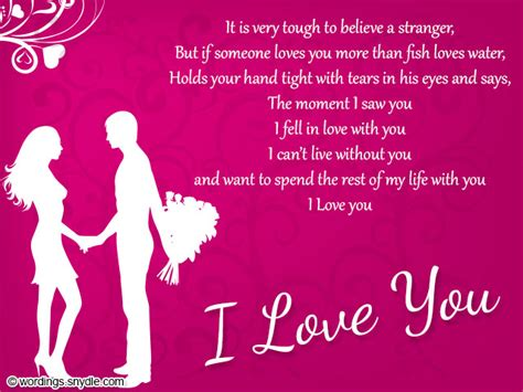 Valentines Quotes Tagalog For Husband