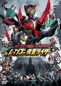 OOO, Den-O, All Riders: Let's Go Kamen Riders   Kamen ...  Kamen