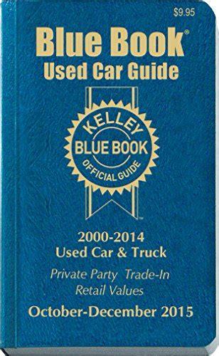 kelley blue book  car guide consumer edition october