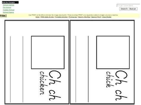 Consonant Digraph Lesson Plans & Worksheets