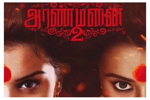 tamil dubbed horror movies 2017 free download