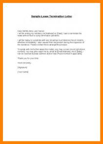 7 ending lease letter