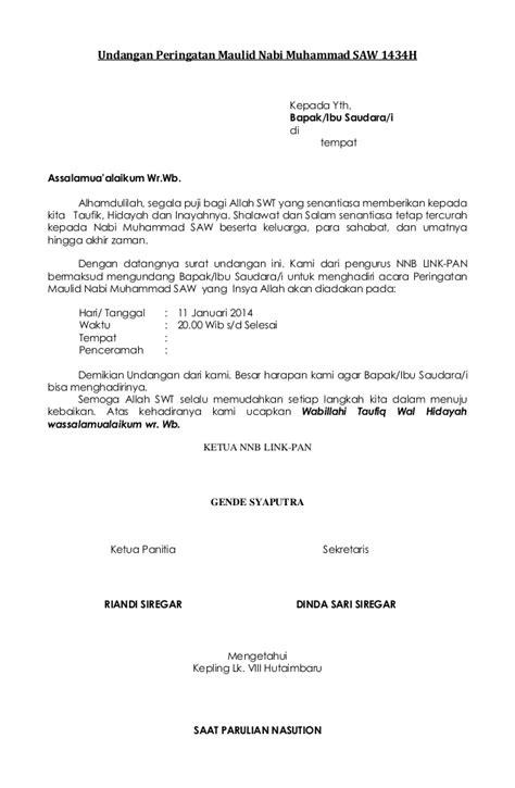 Contoh Surat Undangan Kegiatan contoh surat undangan peringatan maulid nabi muhammad saw