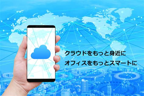 サイトマップ  スマート・オペレーションズ
