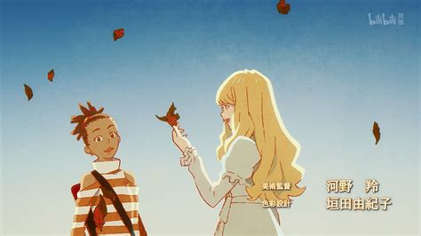 Start your search now and free your phone. Carole & Tuesday - 13 - Random Curiosity