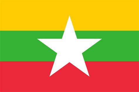 Image result for flag myanmar