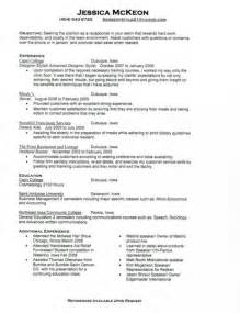 list of skills for resume receptionist with no experience cover letter free sle medical assistant cover letter will give the employer a brief idea