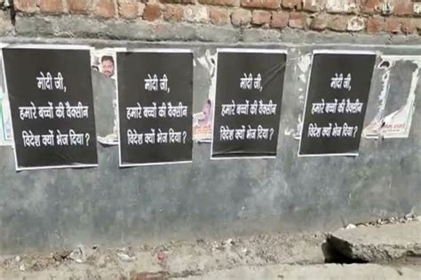 Delhi: AAP Admits To Pasting Posters Critical Of PM ...