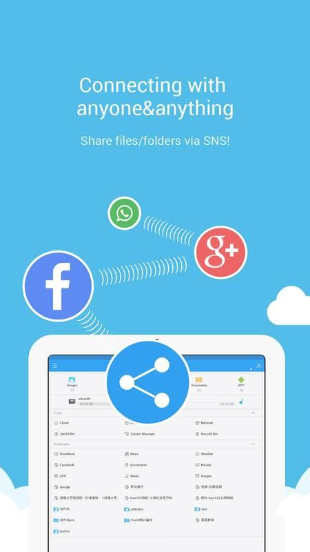 es file explorer file manager apk free productivity app for android apkpure