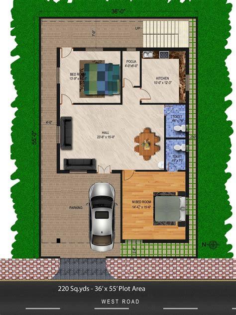 plot plans way2nirman 220 sq yds 36x55 sq ft west house 2bhk