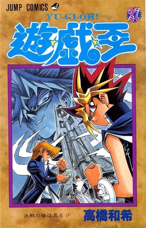 yu gi oh characters yugioh main volume jp wikia tv
