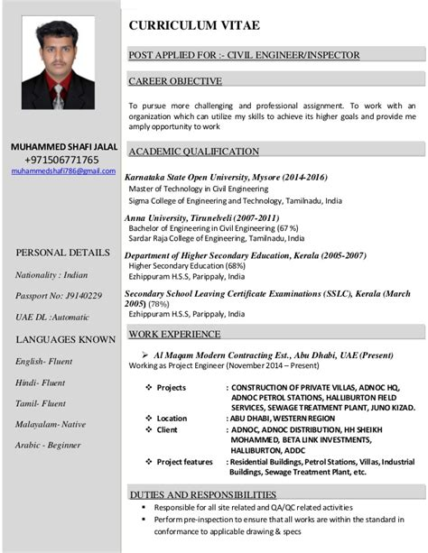 career objective for civil engineer 28 images 11 best
