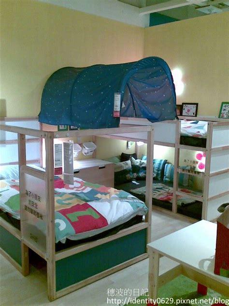 arrange  ikea kura bunk bed   kids pretty