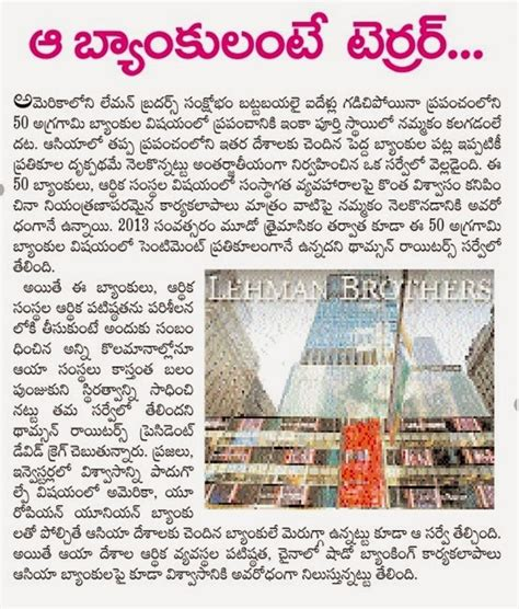 Télécharger abn andhra jyothi epaper kurnool district edition