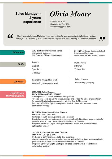 Présentation Cv by Cv Presentation Adept Resume 183 Mycvfactory