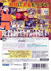 Naruto Gekitou Ninja Taisen 4 Box Shot For Gamecube