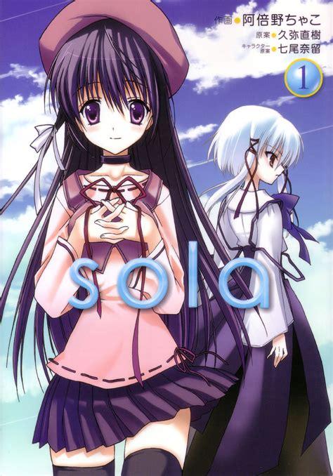 Morimiya Aono - Sola | page 3 of 3 - Zerochan Anime Image ...