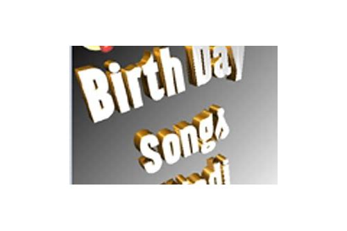 birthday songs indian mp3 download