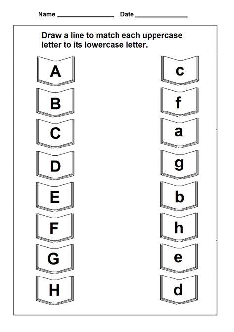 worksheet letter matching worksheets grass fedjp