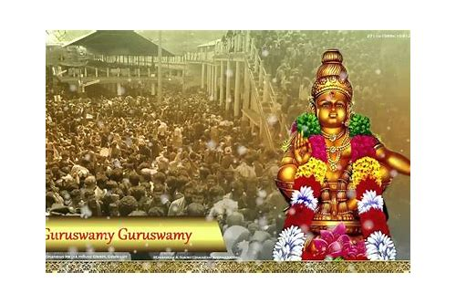 mohan guruswamy ayyappa songs free download